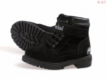 Black Timberland Boots for Kids