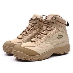 Oakley Desert Combat Boots